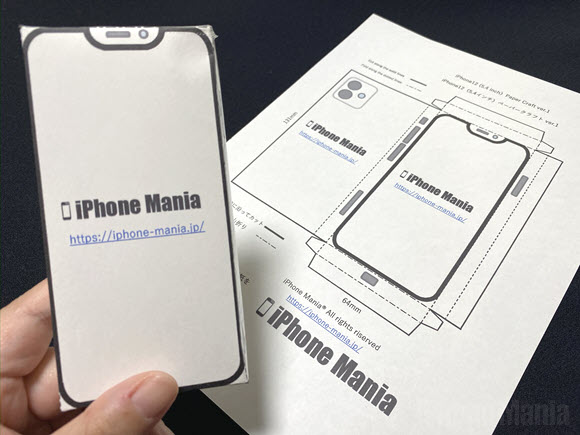 iPhone12 Paper Craft FT729 ペーパークラフト