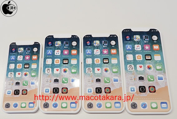 iphone12 cad macotakara