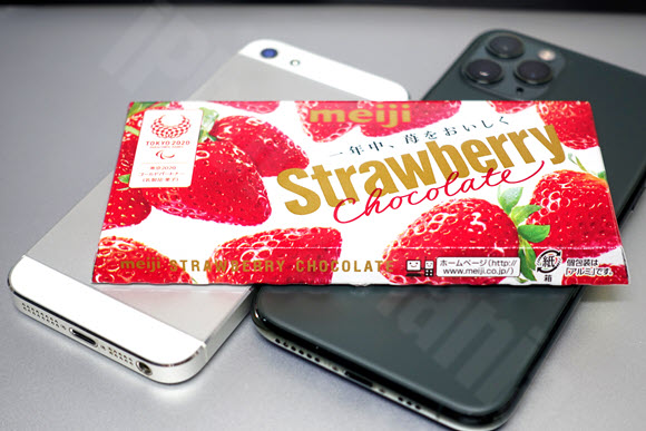 iPhone12 chocolate