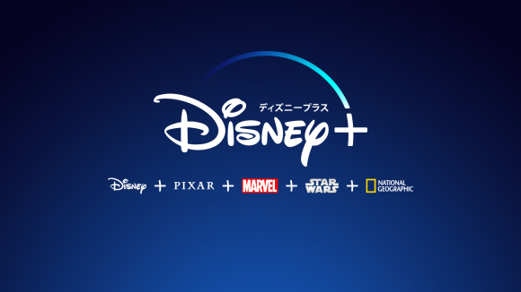 Disney+ ロゴ
