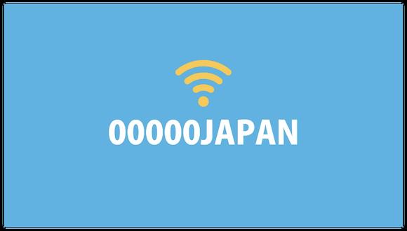 00000JAPAN