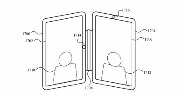 36880-68948-apple-patents-ipad-hinge-3-xl
