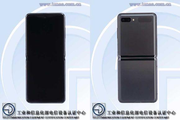 5G Galaxy Z Flip_TENAA_01
