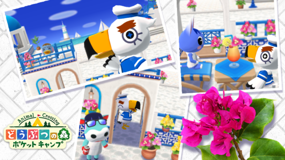 Animal crossing 2020 July event