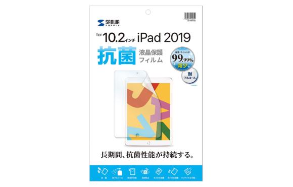 LCD-IPAD12AB