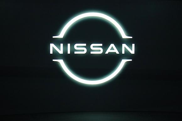Nissan 日産 ロゴ