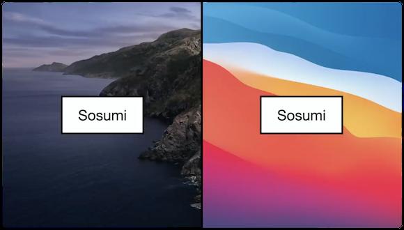 Sosumi
