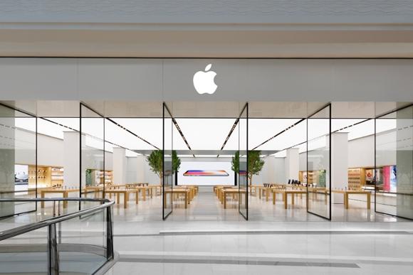 Apple Chadstone