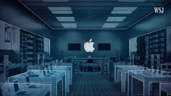 apple store wsj
