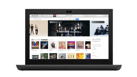 Apple iTunes for Windows