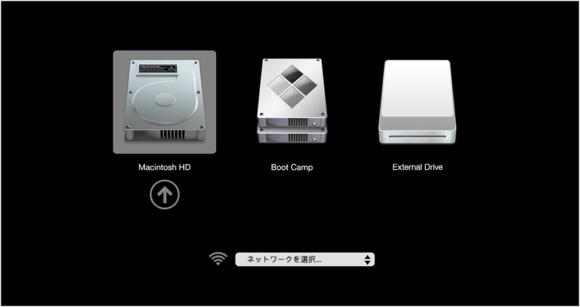 macos-sierra-startup-disk