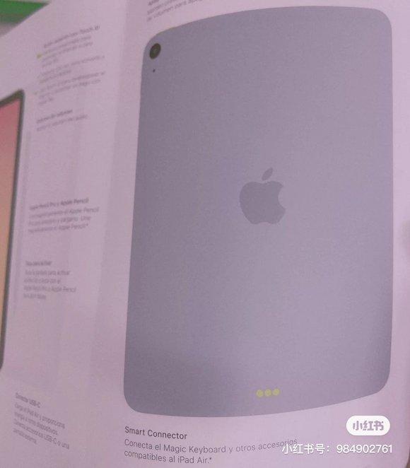 iPad Air 4 manual_02