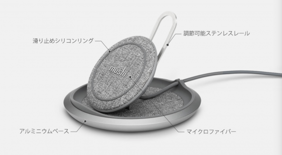 moshi wireless charger 010