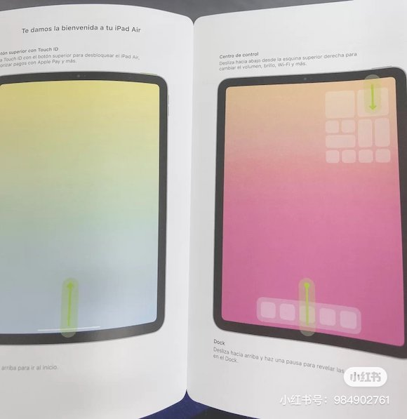 iPad Air 4 manual_01