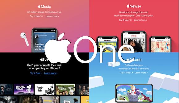 Apple One イメージ iPhone Mania
