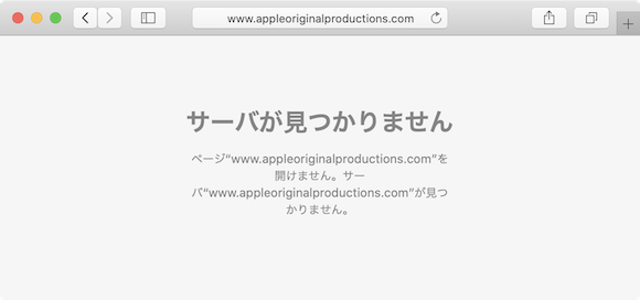 AppleOriginalProductions.com