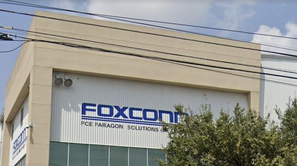 Foxconn メキシコ