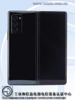Galaxy Z Fold 2_01