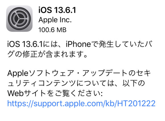 iOS13.6.1