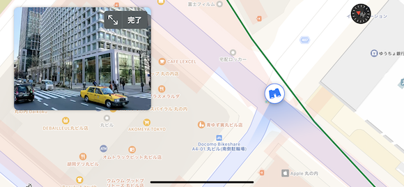 Apple iPhone マップ LookAround