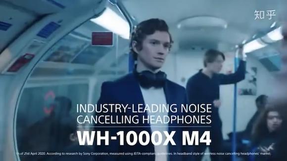WH-1000XM4 01