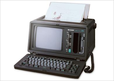 SHARP WD-A710