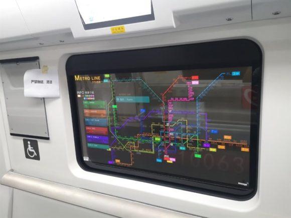 LG Display 透明OLED
