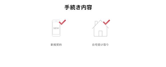 softbank Pixel 4a_042-3