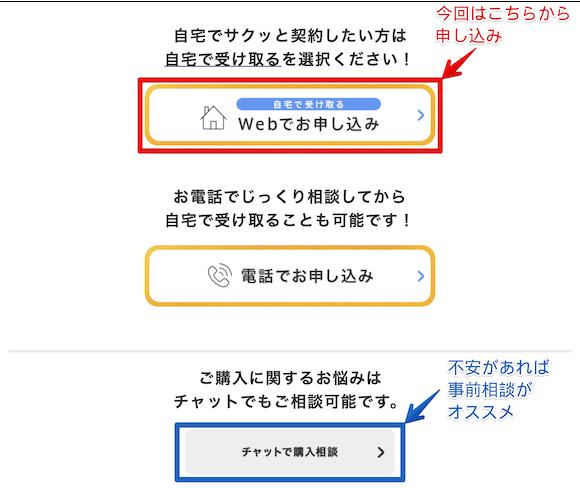 softbank Pixel 4a_05
