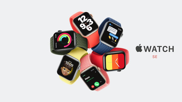 Apple Event 2020 Apple Watch SE