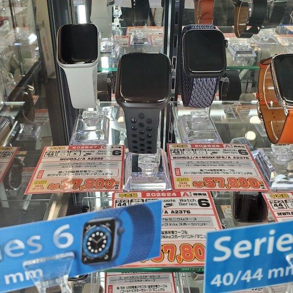 Apple Watch Series 6 iosys