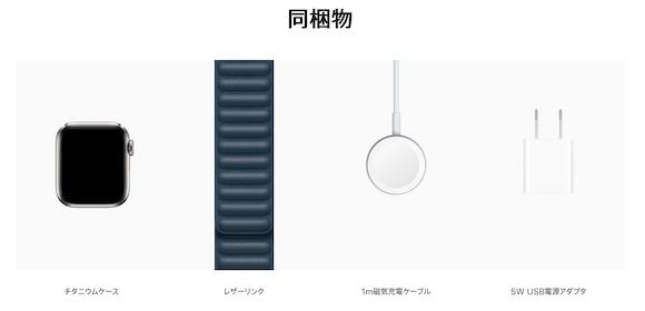 Apple Watch Series 6_02