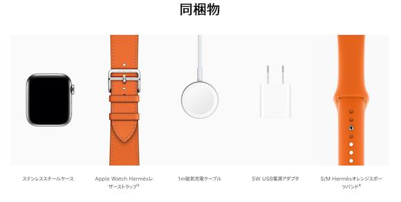 Apple Watch Series 6_03