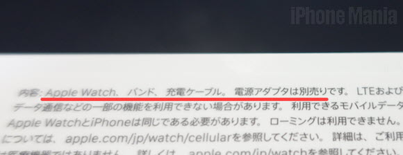 Apple Watch Series 6_order and Package_08