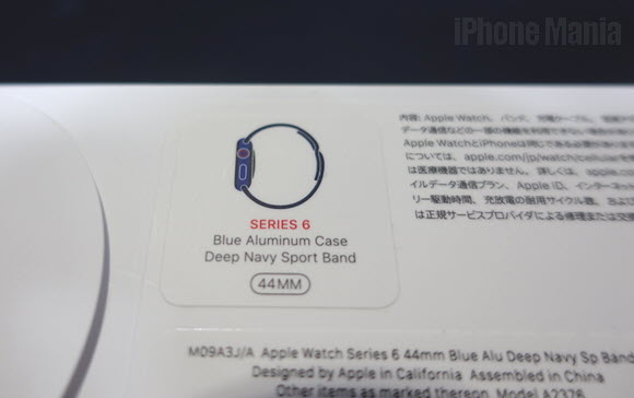 Apple Watch Series 6_order and Package_09