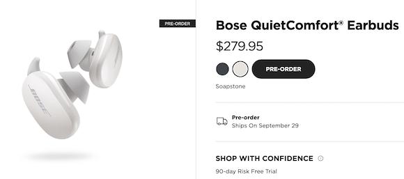 Bose QCE_03