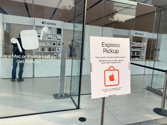 apple store エキスプレス