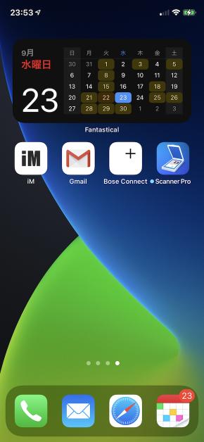 Fantastical3.2 for iOS14_01