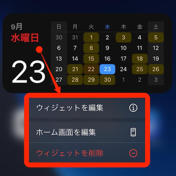 Fantastical3_2_for_iOS14_02