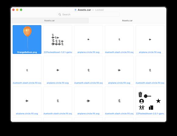 iOS13.7 AirTags バルーン アイコン