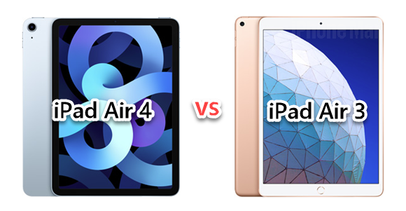 iPad Air 第4世代 第3世代