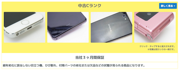 iPhone11 Pro used_02
