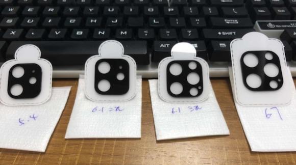 iPhone12 Lidar protect film