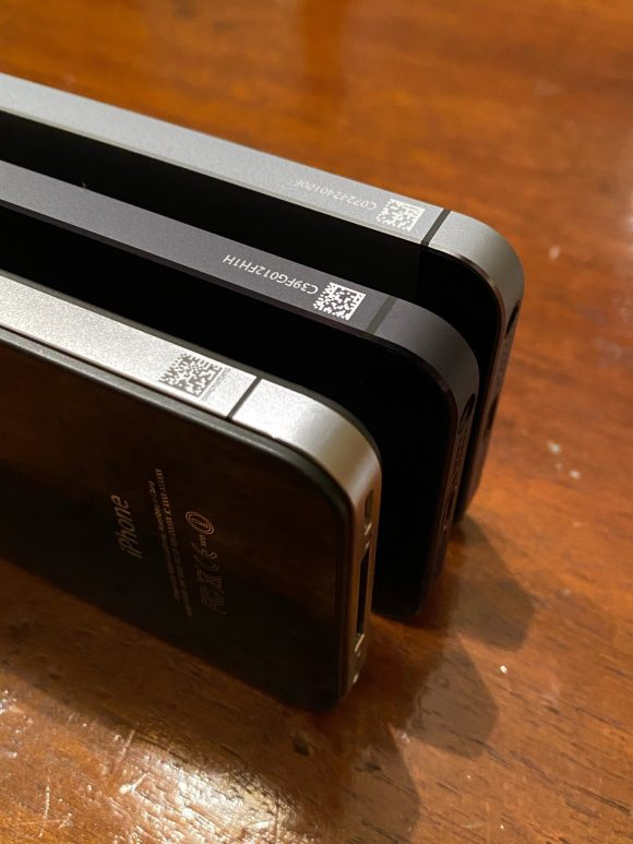 iPhone4S 5 5S prototype 2