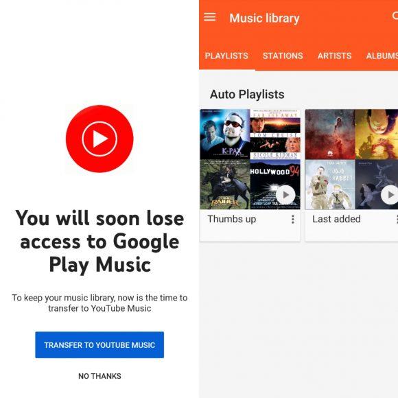 google play music サービス終了