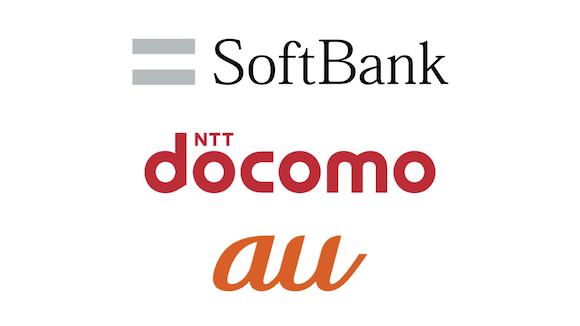 3キャリア ロゴ ソフトバンク ドコモ au