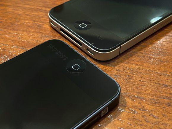 iPhone4S 5 5S prototype 3