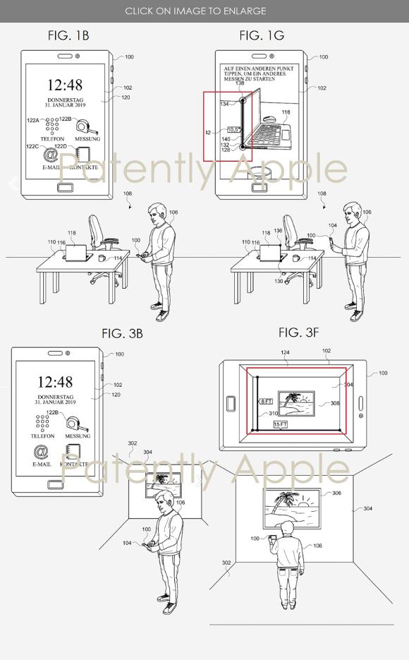 計測 アプリ 特許