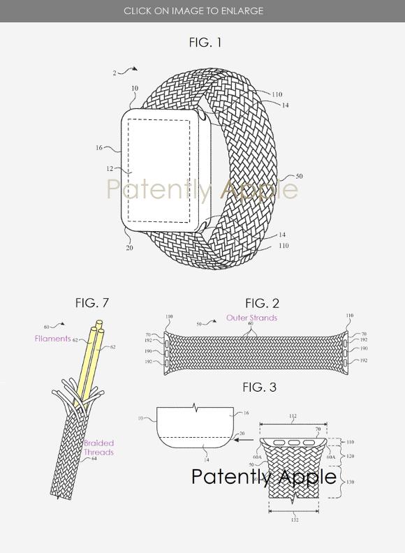 ソロループ 特許