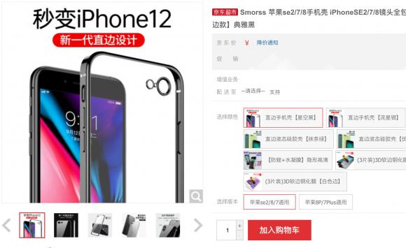 iphone12 ケース